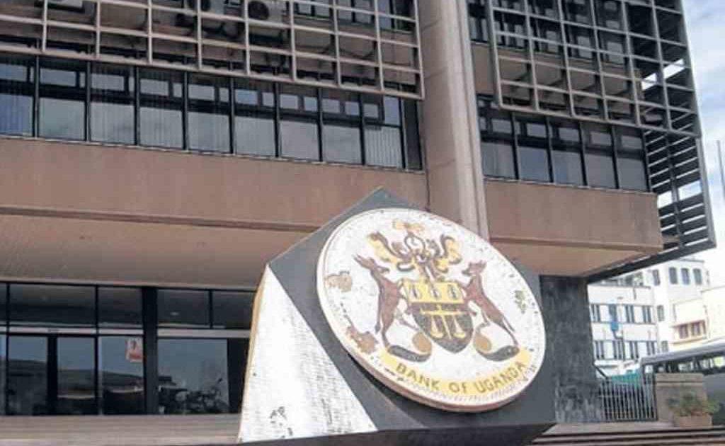 Bank of Uganda building in Kampala. Courtesy Photo