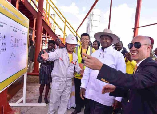 Museveni and investors at the launch