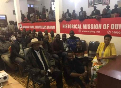 Museveni visits Kayihura Crime Preventers' secretariat