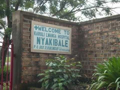 The entrance to Nyakibale Hospital in Rukungiri. Courtesy Photo